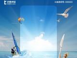 努比亚新品发布会 手机中国将同步直播