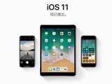 iOS 11逆天新功能 逻辑让人摸不到头脑