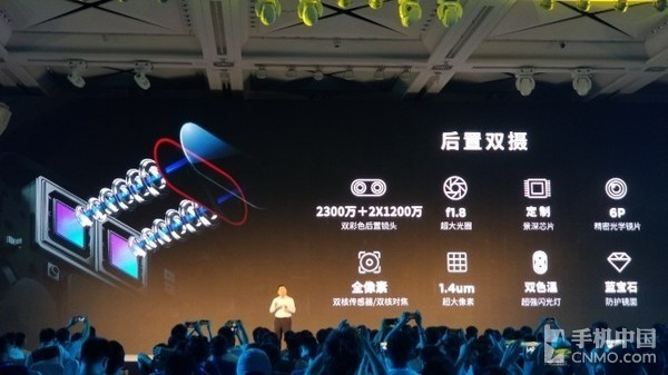 努比亚Z17S发布 全面屏骁龙835顶级四摄
