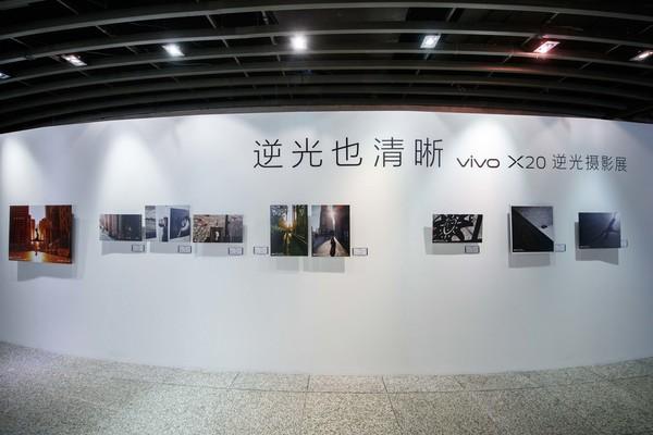 vivo X20黑金版真机亮相 14日限量发售