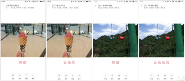 MIUI 9上线拍照新功能 你的手机支持吗?
