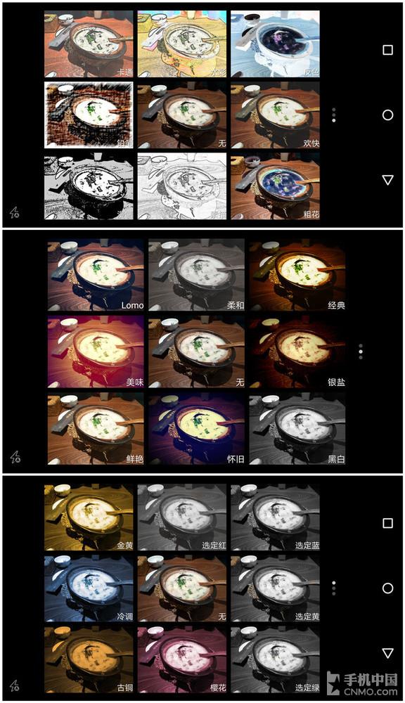 moto青柚相机内置27种滤镜