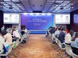 高交会十大人气产品媒体推选会17日举行