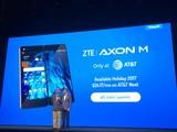 秒全面屏?折叠双屏中兴天机Axon M发布