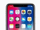 """苹果明年将推廉价版iPhone X 代号""""杭州"""""""