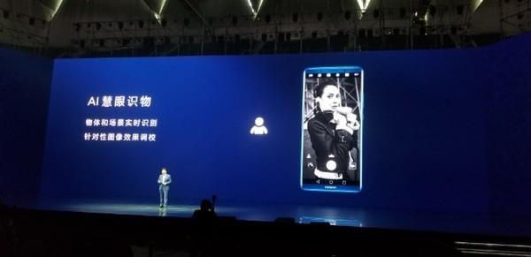华为Mate 10系列国行发布 开创AI新纪元