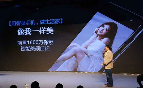 飞利浦联合京东 发布好用的互联网+手机