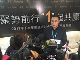 酷比陈凯峰:邓超是酷比手机最佳代言人