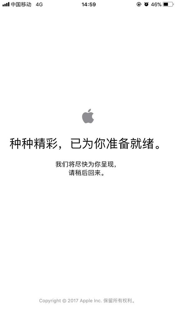iPhone  X正式开卖 没有想象中那么难抢