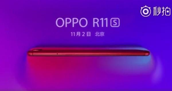 OPPOR11s
