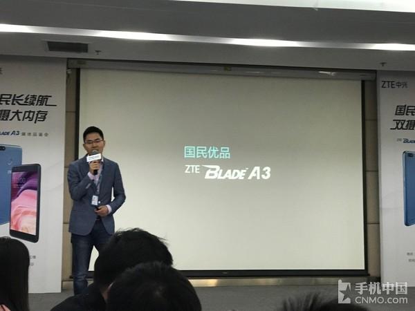 中兴Blade A3正式发布 799元的自拍神器