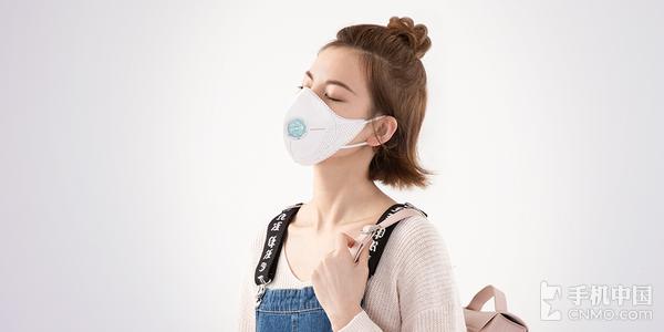 雾霾天要来了 这款米家定制口罩能帮你