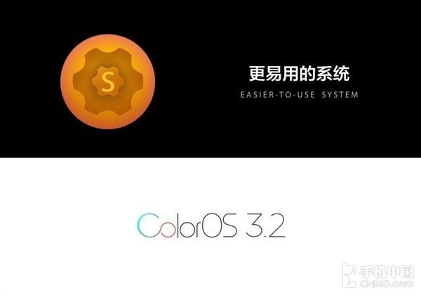 OPPO R11s发布 外观/拍照/系统三大升级