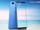 """不因颜色而加价 X20""""vivo蓝""""开启预售"""