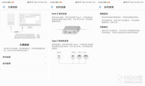 EMUI8.0評測:華為老用戶看完立馬想升級