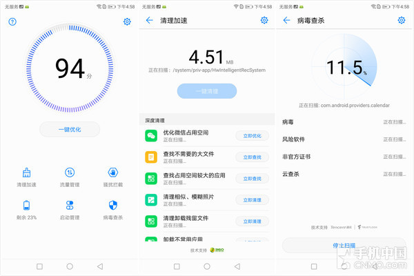 EMUI8.0评测:华为老用户看完立马想升级