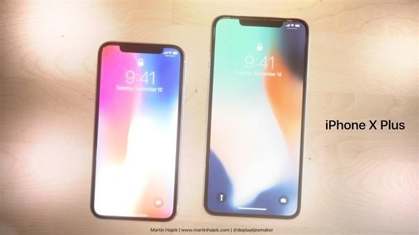 iPhone X和iPhone X Plus渲染图(图源网,下同)