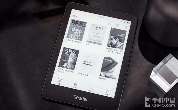 掌阅iReader Ocean:从此只需看一本书