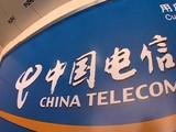 中国电信与俄罗斯TTK共建数字丝绸之路