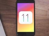 iOS 11.2测试版更新 界面/功能变化惊人