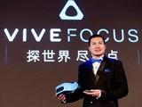 VR一体机Vive Focus亮相 搭载骁龙835