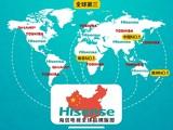 海信收购东芝电视业务 提升规模布局全球