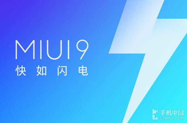MIUI 8/9稳定版对比 还不升级你等啥呢?