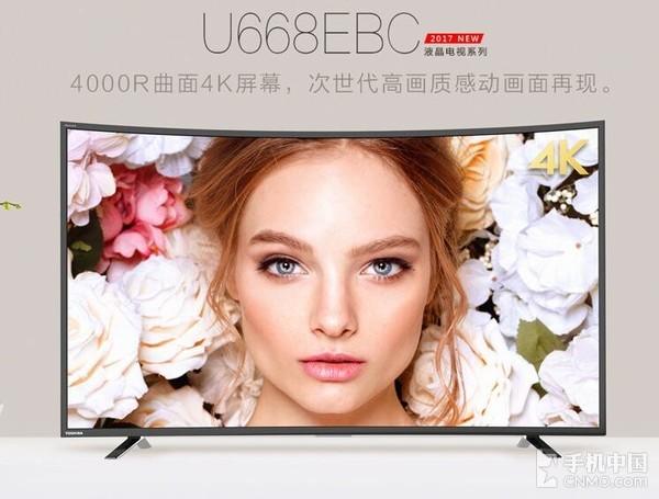 海信129亿日元收购东芝电视 加速国际化