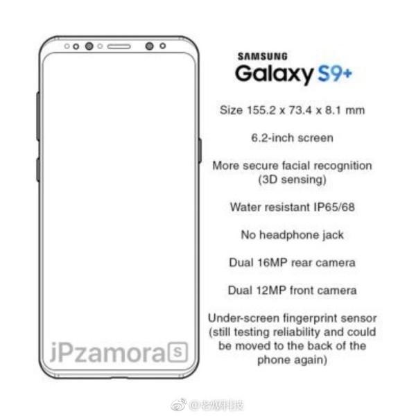 三星S9全面屏再进化 额头下巴又变窄了!