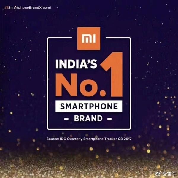 小米成为印度第一大智能机品牌