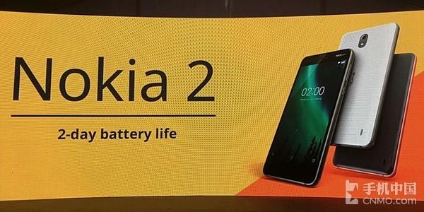 诺基亚2在南非开卖