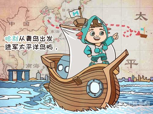 海信哈利航海冒险之旅
