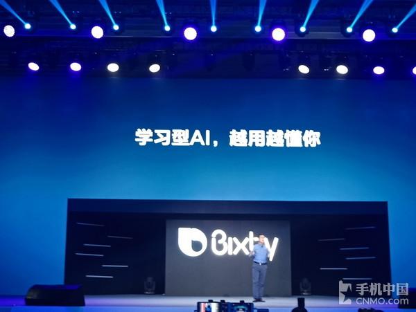 真AI加持——三星Bixby是如何打爆对手的