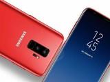 三星S9红色版绝美亮相 最大槽点终于没了