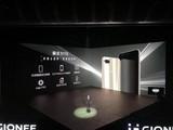 金立S11/S11S发布:全面屏+四摄真给力