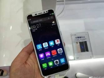 小辣椒S11真机曝光 早知道不买iPhone X
