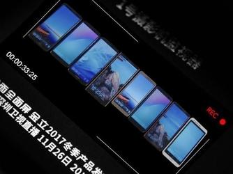 金立8款全面屏新机首次同框 画面有点美