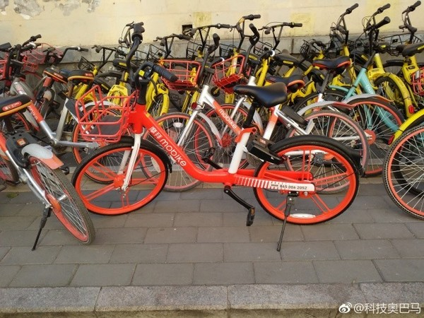 摩拜新款单车(图片来自网络)