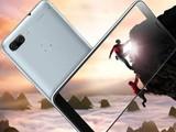 华硕全面屏新机 ZenFone Max Plus发布