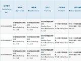 魅蓝新机通过3C认证 全面屏支持18W快充