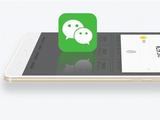 老用户欢腾 小米5S Plus喜迎微信指纹支付