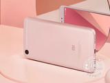 时尚拍照大屏 红米Note 5A商家报价828元