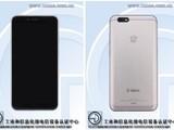 360手机N6或12月发布:全面屏/骁龙630