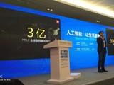 小米突飞猛进 MIUI全球联网用户突破3亿