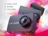 小蚁发布新款运动相机 搭载海思处理器