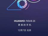 """HUAWEI nova 2s本周发布 或许会更""""智慧"""""""