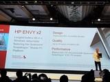 惠普ENVY x2发布 骁龙835/始终连接体验