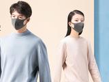 智米轻呼吸防霾口罩上市 39元买不了吃亏