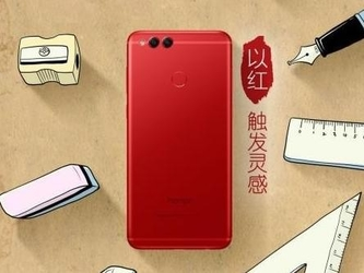 荣耀畅玩7X魅焰红明日开售 红黑撞色设计