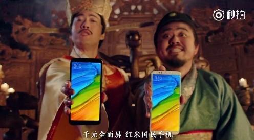 红米5/5 Plus真机同时曝光 千元全面屏